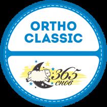 Серия Ortho-Classic