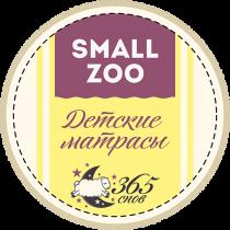Матрасы в кроватки  Small Zoo